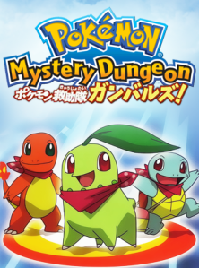 Pokemon Mystery Dungeon Team Go-Getters Out of the Gate%21