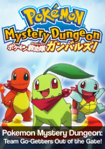 pokemon-mystery-dungeon-team-go-getters-out-of-the-gate2