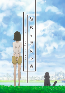 Kanojo-to-kanojo-no-neko-cover-photo